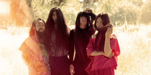 Bo Ningen plays at Korjaamo on Fri 5 Sep. (Photo: Cat Stevens)