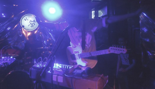 Chui Wan live at XP Club, Beijing, Aug 22, 2014