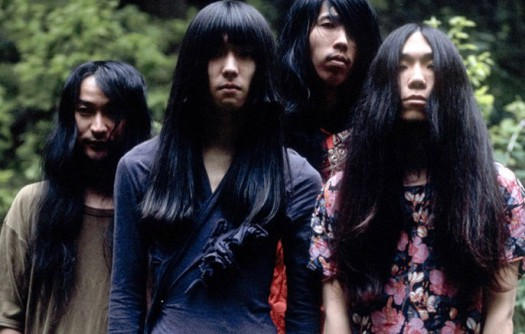 Bo Ningen live at Korjaamo on 5 Sep 2014.